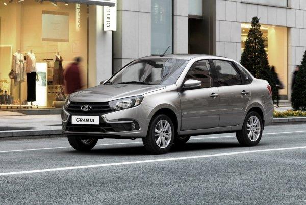 Повышение утильсбора не сильно ударило по автопрому: LADA Granta по-прежнему остается самым дешевым автомобилем в России