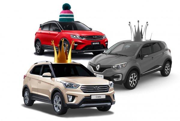 Он скорее свою марку «убьет», чем «Крету»: Почему Hyundai Creta и Renault Kaptur могут не бояться Geely Coolray в России