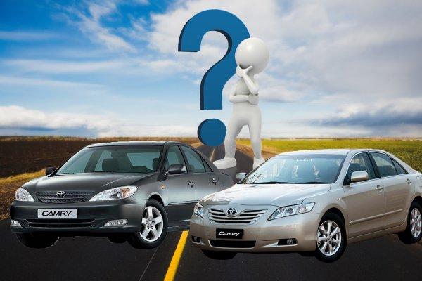 Самая надежная из надежных: Toyota Camry XV30 vs. XV40 — какую взять на «вторичке»
