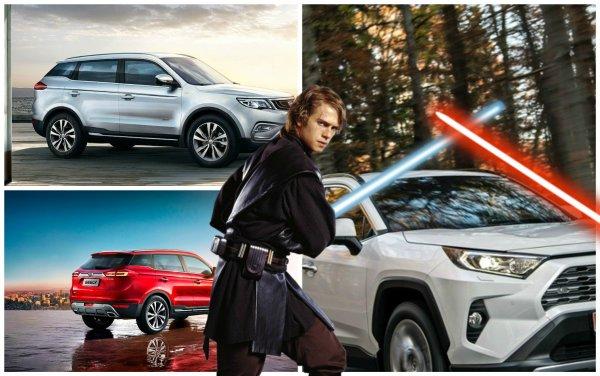 Уже не лучшие! Как Toyota, Nissan и Honda стали аутсайдерами авторынка, а на смену LC и RAV4 пришли Haval Н9 и Geely Atlas?