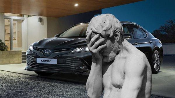 «К такому меня жизнь не готовила»: Как стеклоподъемники заставили разлюбить Toyota Camry XV70 – владелец
