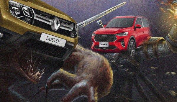 «Заплатите китайцам чеканной монетой»: Haval F7 избавит автомобилистов от «нечисти», которая есть в Renault Duster, Hyundai Tucson и KIA Sportage