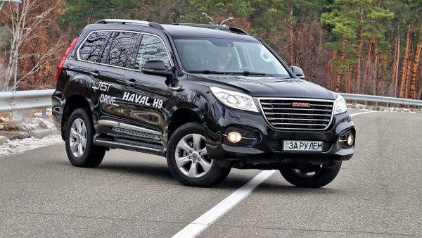«За свои деньги – самый вменяемый!»: Владелец Toyota Land Cruiser Prado расхвалил Haval H9