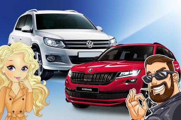 «Тига» для жены, а мужику «Медведь»? Что выбрать между Skoda Kodiaq и Volkswagen Tiguan