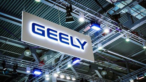 Эффектно вышли из ситуации: Geely нашли способ предотвратить потерю продаж в связи с коронавирусом