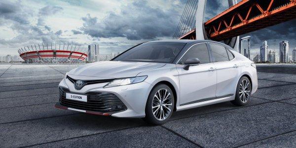 Лучше деньги в гречку вложить: «Спецверсия» Toyota Camry S-Edition – а в чём вообще разница?
