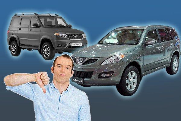 Гнилой и ещё гнилее: Автомобилисты рассказали правду о новом Haval H5 в России — ничем не лучше «Патриота»