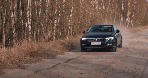 При виде «Пассата» все «Камри» растворяются: Какие ходовые качества у VW Passat?