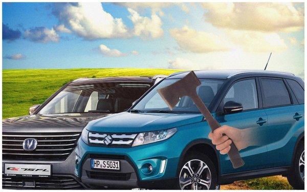 Обновлённый Suzuki Vitara намерен стать конкурентом для Changan CS75 2020