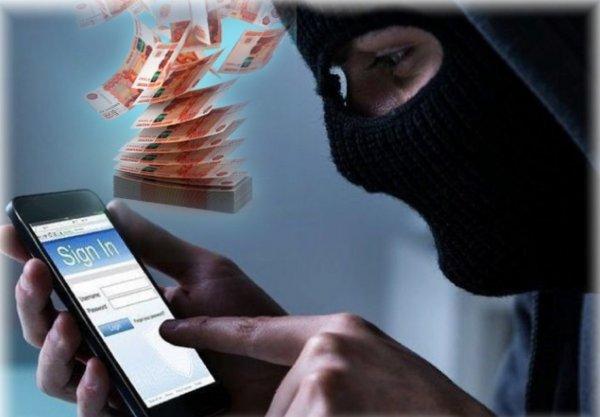 Аферисты пугают воронежцев СМС-рассылкой о штрафах за нарушение карантина